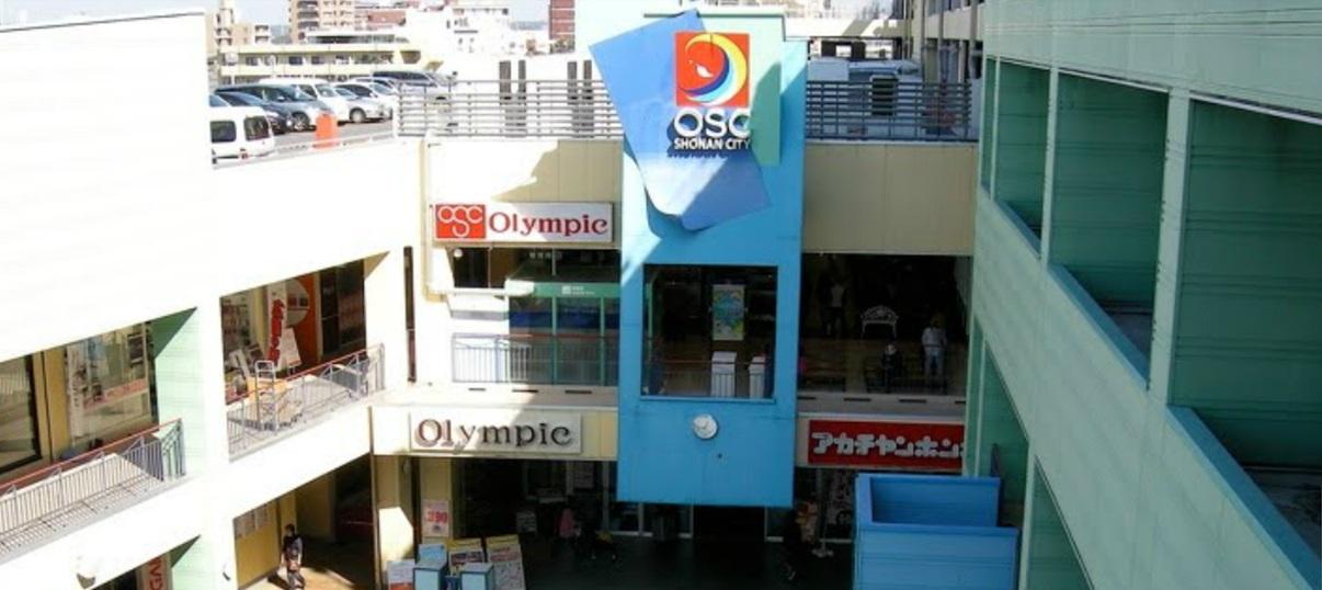 ユアペティア平塚店 - Olympic オリンピック