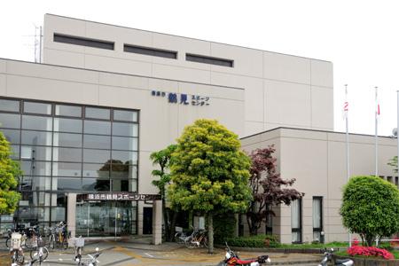 公共施設:横浜市鶴見スポーツセンター400m 400m