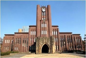 その他:横浜国立大学 130m