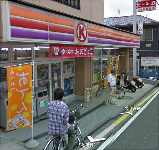 コンビ二:サークルK釜台町店 710m