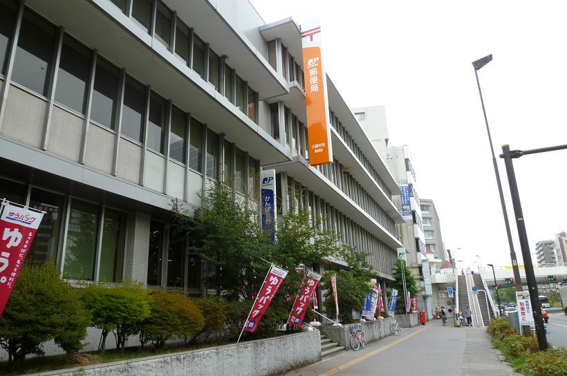 郵便局:川崎中央郵便局  120m