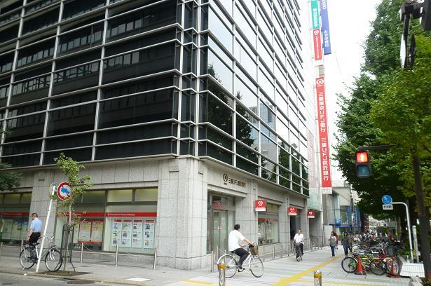 銀行:東京三菱UFJ銀行 みずほ銀行 610m