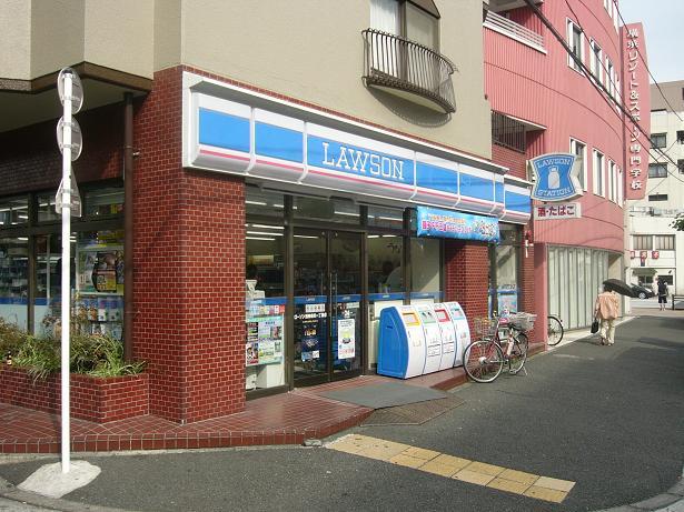 コンビ二:ローソン西神奈川一丁目店 80m