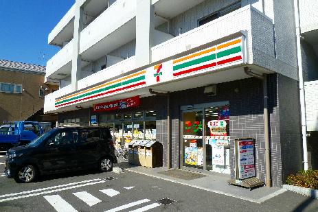 コンビ二:セブンイレブン横浜高田町店 800m