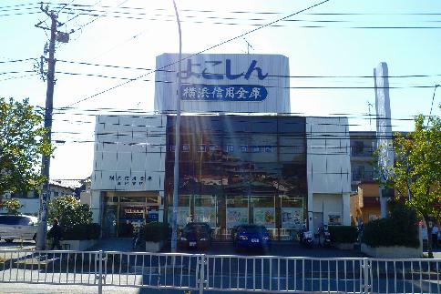銀行:横浜信用金庫高田支店 200m
