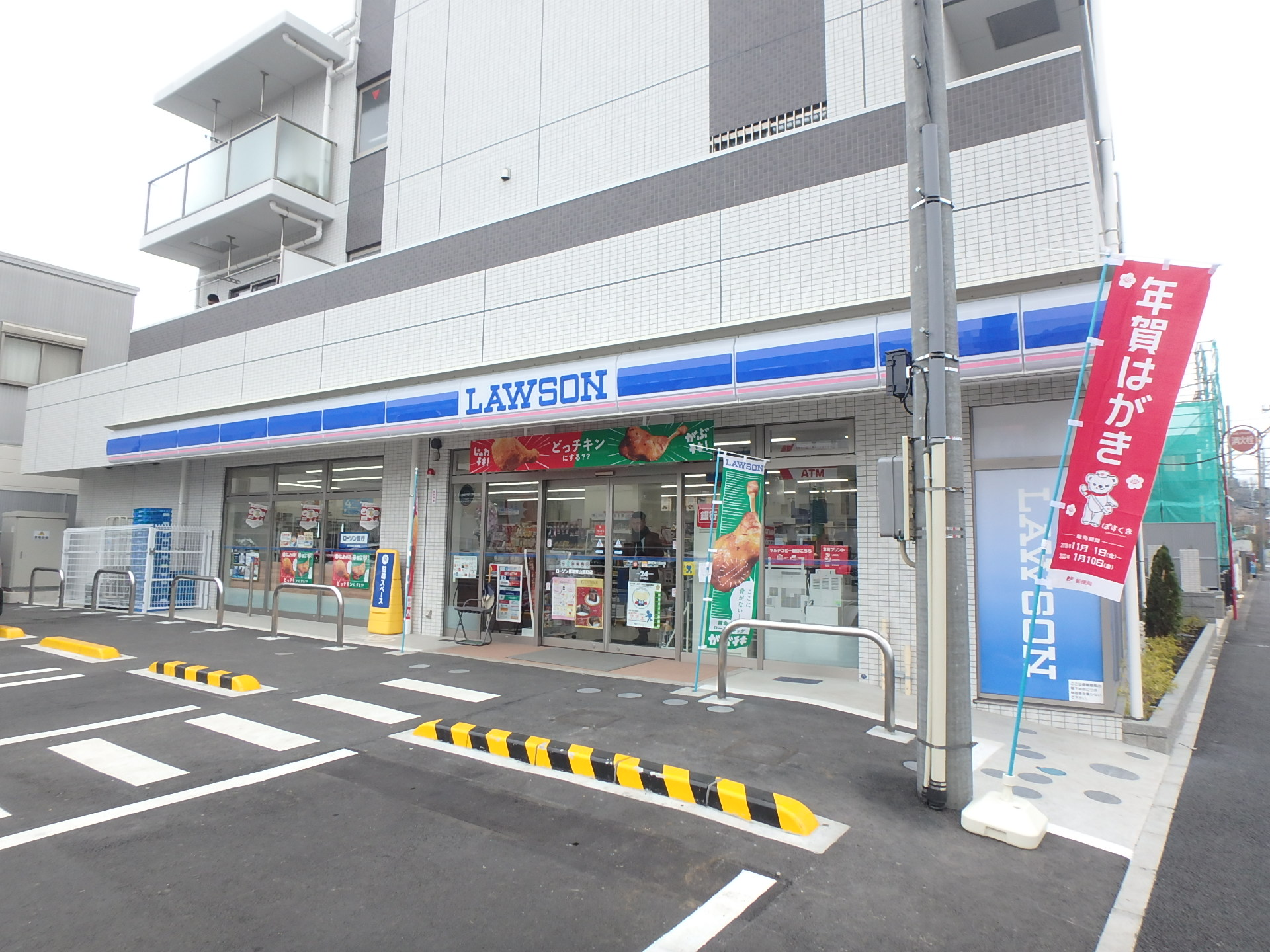 コンビ二:ローソン 都筑東山田町店 316m
