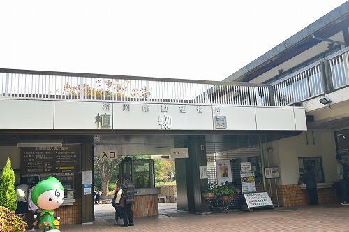 福岡市植物館