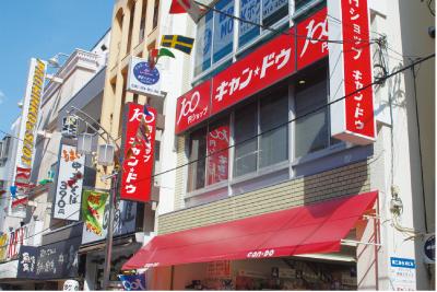 キャンドゥ 東十条駅前店