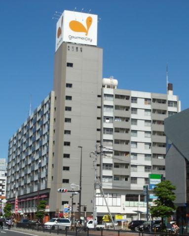 スーパー:グルメシティ 三萩野店 491m