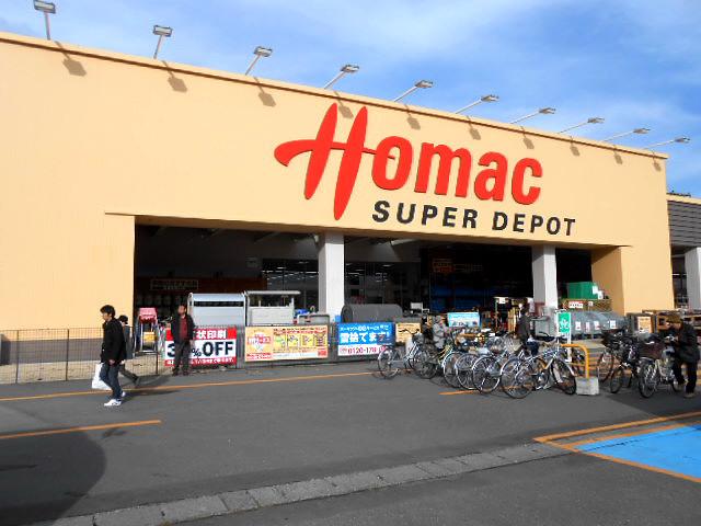 ホームセンター:ホーマック スーパーデポ北野通店 891m