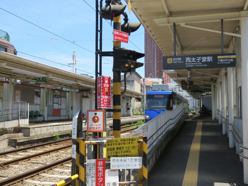 周辺環境(東急世田谷線西太子堂駅)