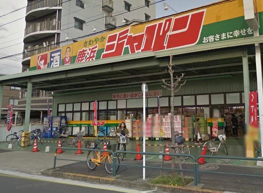 ショッピング施設:ジャパン 鹿浜店 487m