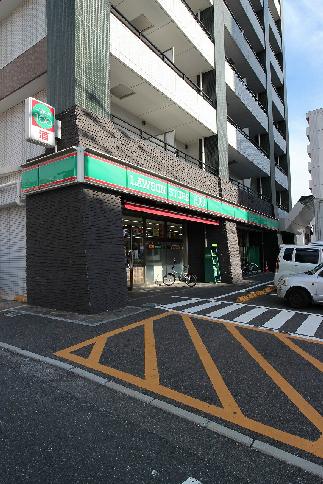 スーパー:ローソンストア100 小倉中津口一丁目店 643m