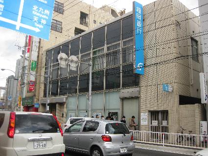 銀行:福岡銀行西新町支店 402m 近隣