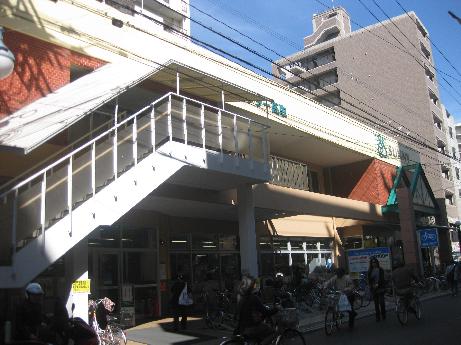 スーパー:サニー高取店 339m 近隣