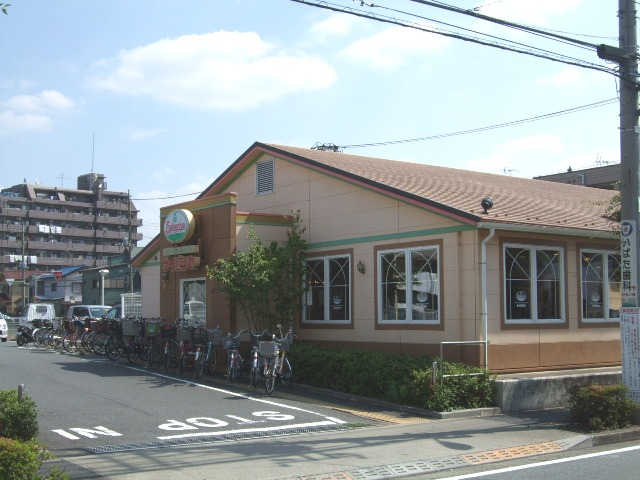 レストラン:サイゼリア 足立伊興店 505m