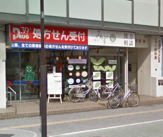 【新規】大手薬局神田町店 新潟県燕市吉田神田 …