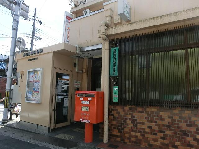 郵便局:京都柊野郵便局 537m