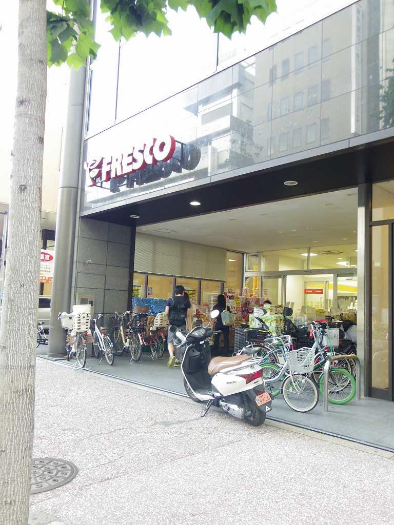 スーパー:フレスコ烏丸店 331m