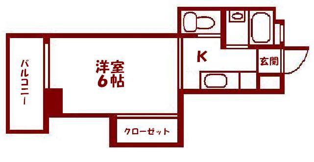洋室6帖・バストイレ別
