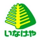 スーパー:いなげやina21 松戸新田店 722m
