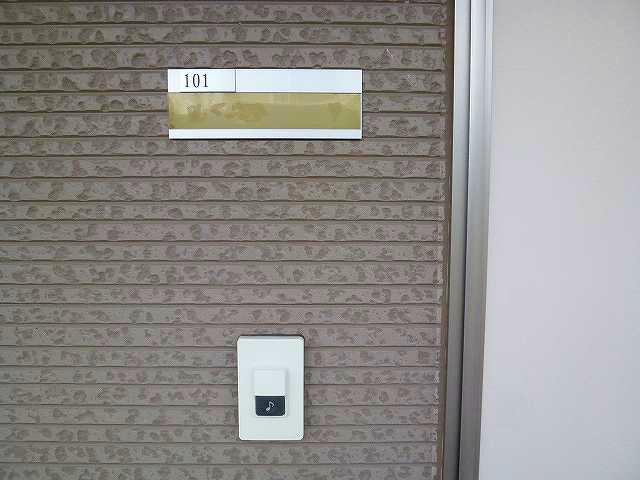 松戸市稔台8丁目レセットメールあかねの外観