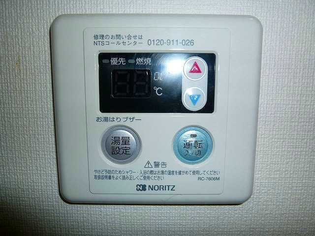 松戸市稔台8丁目レセットメールあかねの浴室