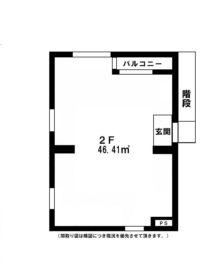 2階バルコニーあります