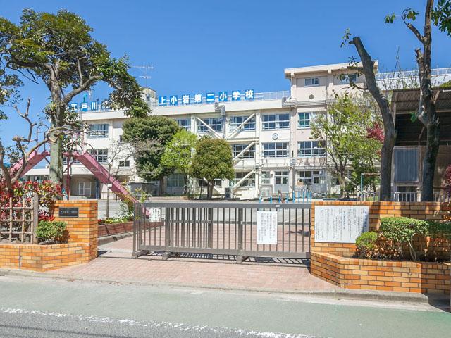 小学校:江戸川区立上小岩第二小学校 472m