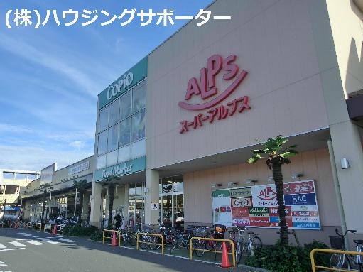 スーパー:スーパーアルプス 楢原店 889m