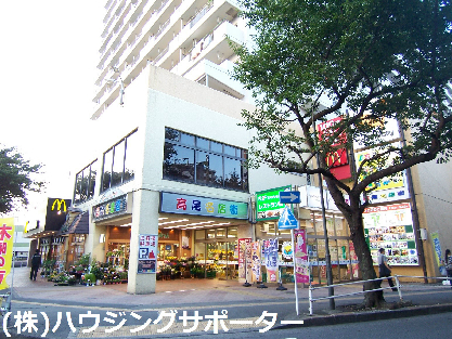 スーパー:グルメシティ 高尾店 854m