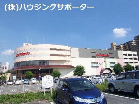 スーパー:イトーヨーカドー 八王子店 989m