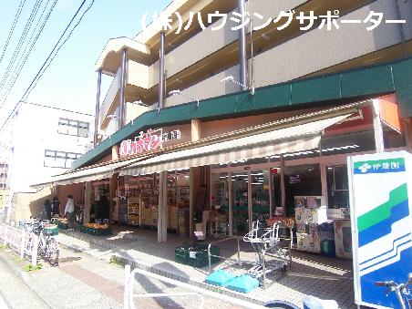 スーパー:カネマン片倉店 718m
