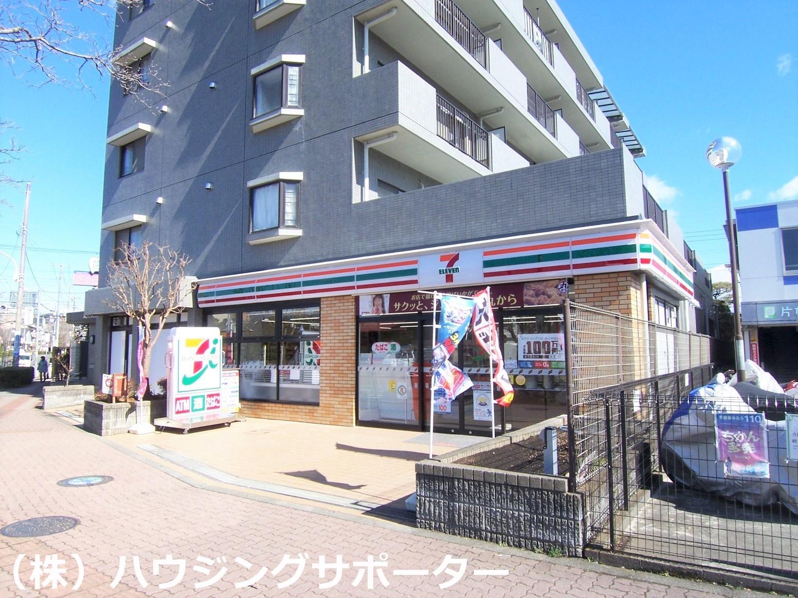 コンビ二:セブンイレブン 八王子片倉駅北口店 887m