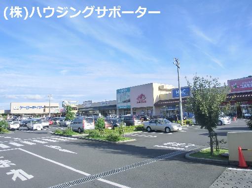ショッピング施設:コピオ楢原 1427m