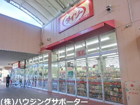 スーパー:ザ・ダイソー コピオ楢原店 1496m