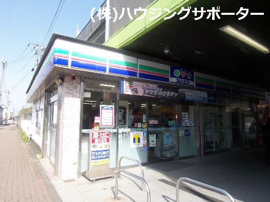 コンビ二:スリーエフJR片倉店 702m