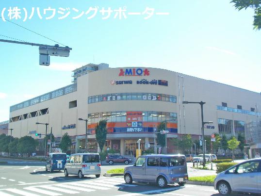 スーパー:sanwa八王子みなみ野店 1302m