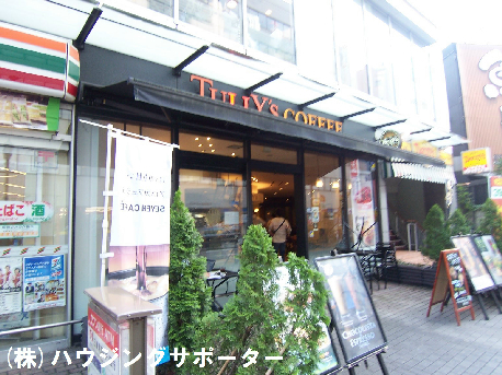 レストラン:TULLY'S COFFEE 八王子アイロード店 140m
