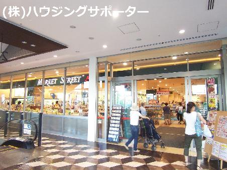 スーパー:スーパーアルプス 八王子駅南口店 556m