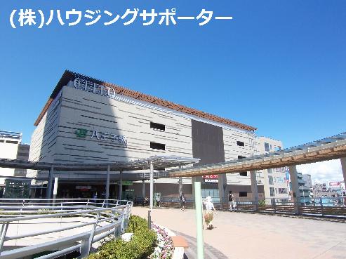 ショッピング施設:CELEO(セレオ)八王子 南館 576m