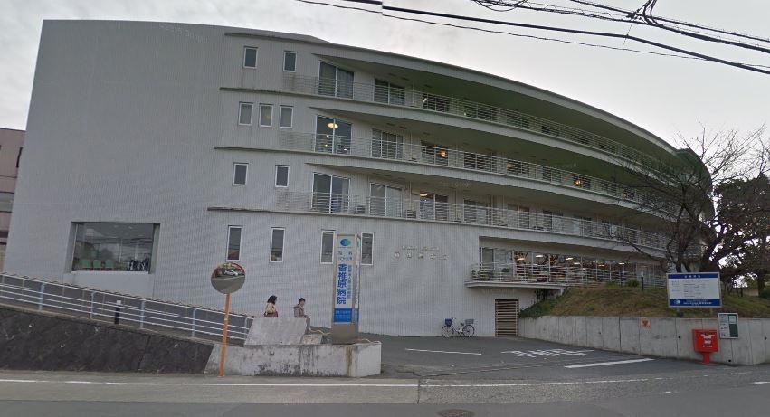 総合病院:香椎原病院 300m