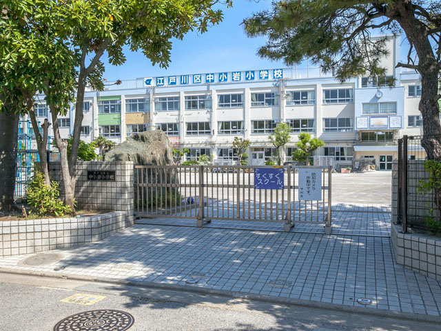 小学校:江戸川区立中小岩小学校 370m