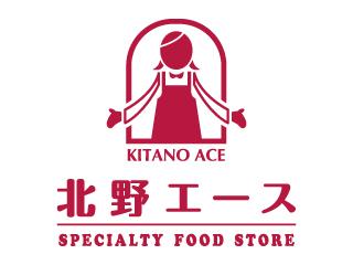 スーパー:北野エース 小岩店 270m