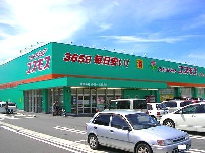 ドラッグストア:ドラッグコスモス水巻店・ 672m 近隣