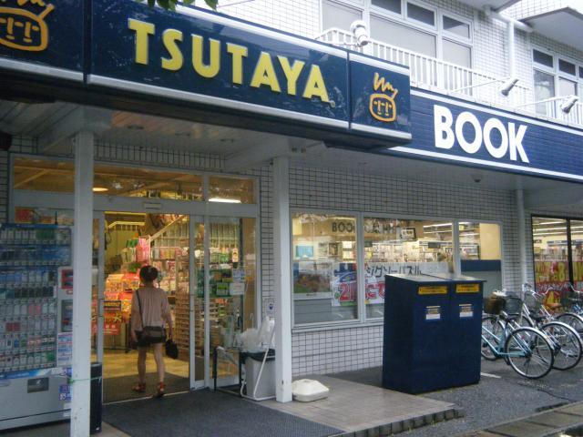 ショッピング施設:すばる書店 TSUTAYA 浦安さくら通り店 609m