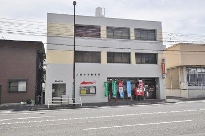 郵便局:八幡幸神郵便局・ 587m 近隣