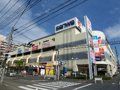 スーパー:スーパー三和旭が丘店 821m