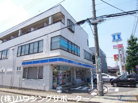 コンビ二:ローソン 八王子大和田店 674m