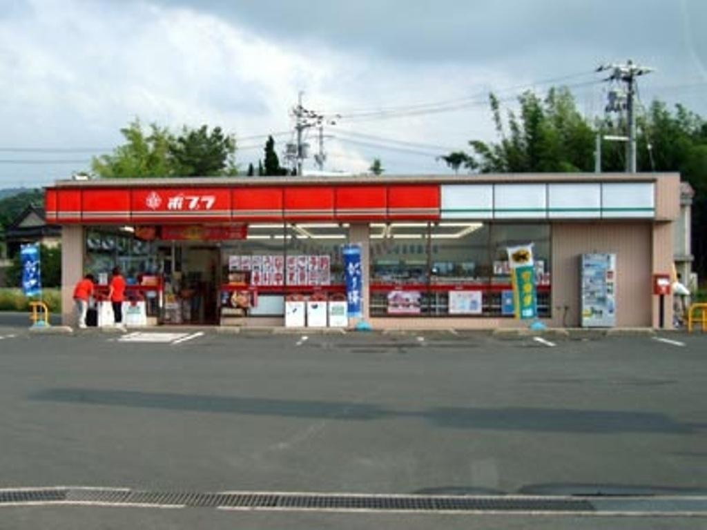 コンビ二:ポプラ 香椎浜店 117m